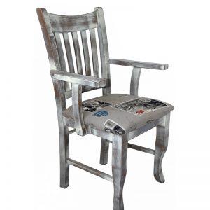 Καρέκλα KE016