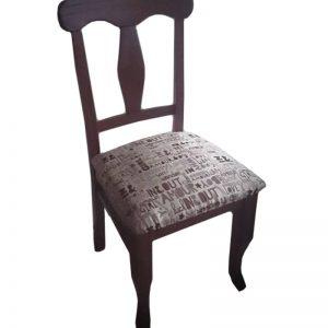 Καρέκλα KE023