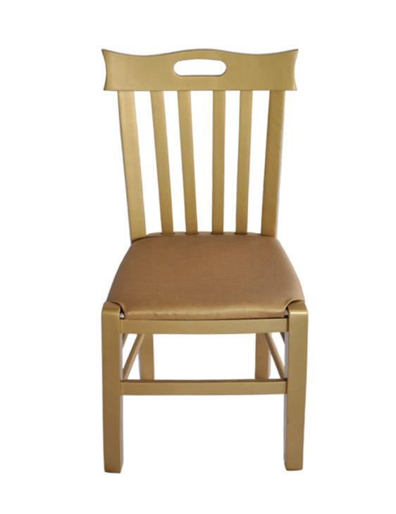 Καρέκλα KE026