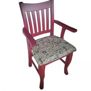 Καρέκλα KE038