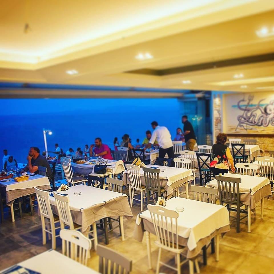 Εξοχικό Seafood Restaurant
